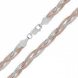 Серебряная цепь Арлинда с красной позолотой