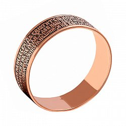 Золотое кольцо Отче наш с чернением 000046687