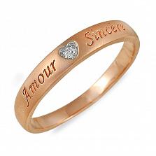 Кольцо из красного золота Amore с бриллиантом