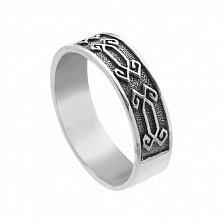 Серебряное черненое кольцо Прайд с узорной шинкой