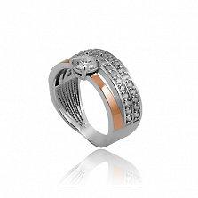 Серебряное кольцо Натали с золотой накладкой и фианитами