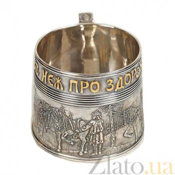 Серебряная кружка Богатыри 783/к