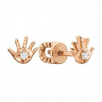 Серьги-пуссеты из красного золота с фианитами 000135625