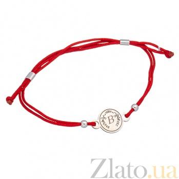 Шелковый браслет с серебряной вставкой Буква В веночек Буква В веночек