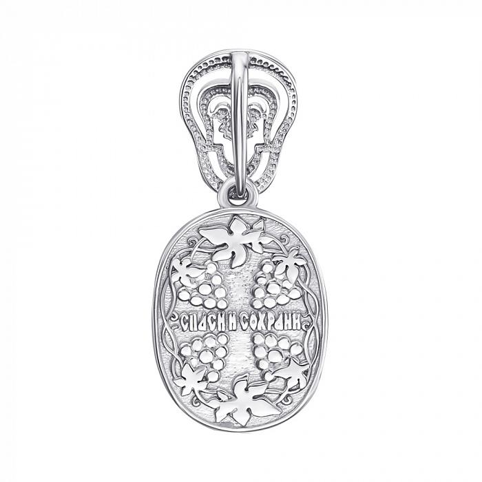 Серебряная ладанка Богоматерь с Иисусом Христом 000138798 000138798