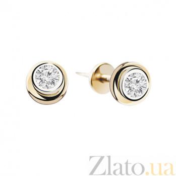 Серьги-пуссеты из красного золота с бриллиантами Блик KBL--С2102/крас/брил