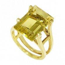 Золотой перстень Утренний Шанхай в желтом цвете с двойной шинкой и бериллом