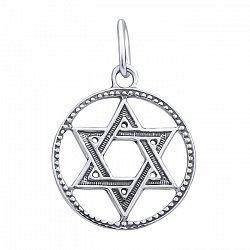 Серебряная подвеска Звезда Давида в фактурном круге 000103000