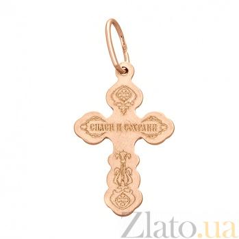 Золотой крестик Духовный наставник HUF--11137