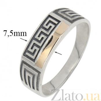 Серебряное кольцо с золотой вставкой Сократ BGS--552к