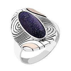 Серебряное кольцо с золотой вставкой и авантюрином 000096138