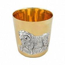 Серебряный стакан с позолотой Овца