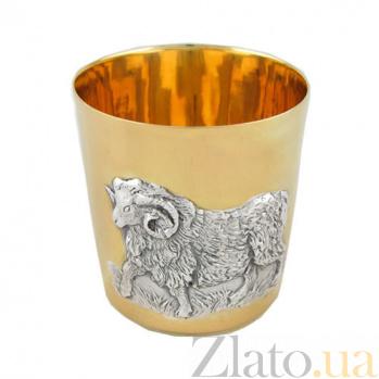 Серебряный стакан с позолотой Овца 527/к