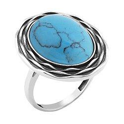 Серебряное кольцо с чернением, жабо и имитацией бирюзы 000114505
