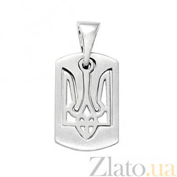 Серебряный кулон Герб Украины BGS--733п