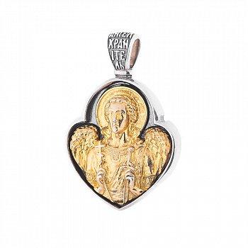Серебряная ладанка с чернением и позолотой Ангел Хранитель 000034514