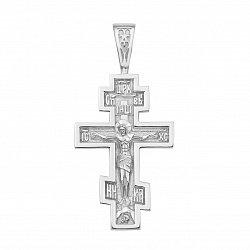 Серебряный крестик Иисус Христос Спаситель
