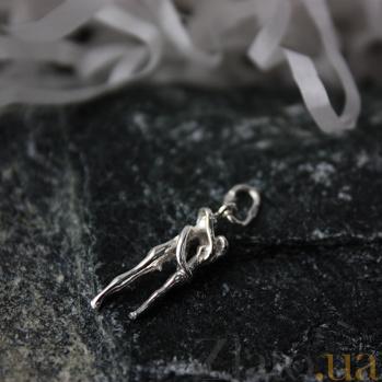 Серебряная подвижная подвеска Два человека в объятиях 000013159