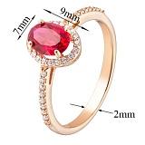 Золотое кольцо Верона с синтезированным рубином и фианитами