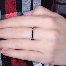 Серебряное фаланговое кольцо Рассвет с чёрными фианитами