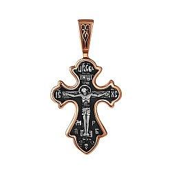 Серебряный крестик с позолотой и чернением 000140771