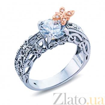 Серебряное кольцо с фианитом и золотой вставкой Батерфляй AQA--Т330823К