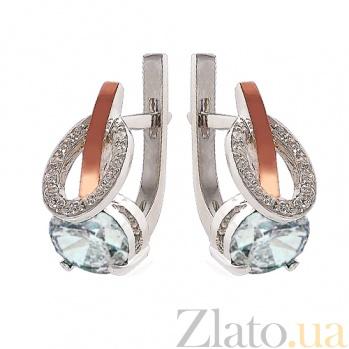 Серебряные серьги Стелла с золотой вставкой и цирконием Стелла с/бел