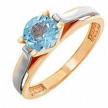 Золотое кольцо Мишель с голубым топазом