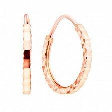 Серьги-кольца из красного золота Мариша с алмазной гранью