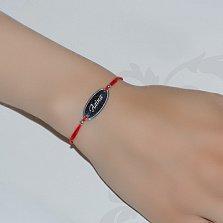 Шелковый браслет с серебряной вставкой Аліна