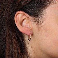 Золотые серьги-кольца Дерби, 20мм