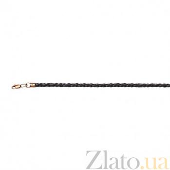Кожаный плетеный шнурок с карабином из красного золота Бесконечность EDM--Ш002