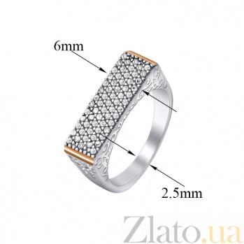 Серебряный перстень Приоритет с золотыми накладками и фианитами 000070778