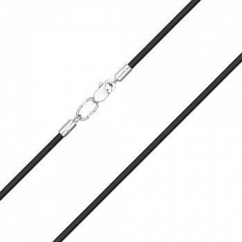 Каучуковый шнурок с серебряной застежкой 2мм 000122852