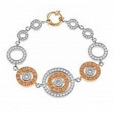 Золотой браслет с цирконами Доверие