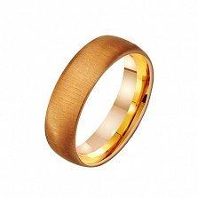 Золотое обручальное кольцо Современная классика