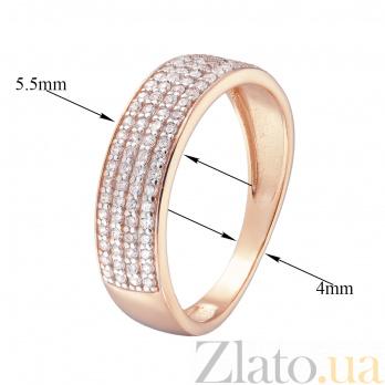 Золотое кольцо Звездное небо в красном цвете с белыми фианитами 000023462