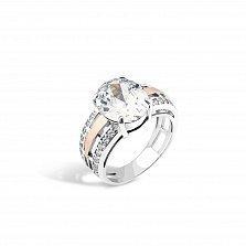 Серебряное кольцо Дамиана с золотой накладкой и фианитами