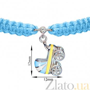 Детский плетеный браслет Коляска с эмалью и фианитом, 12-12см 000080594