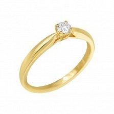 Кольцо из желтого золота Свет сердца с бриллиантом