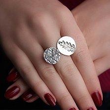 Серебряное кольцо Растительный Диптих