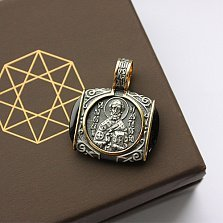 Серебряная ладанка с ониксом и позолотой Святитель Николай Чудотворец