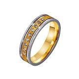 Золотое обручальное кольцо с фианитами Душа моя