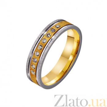 Золотое обручальное кольцо с фианитами Душа моя TRF--4421645