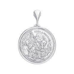 Серебряная ладанка Георгий Победоносец 000145977