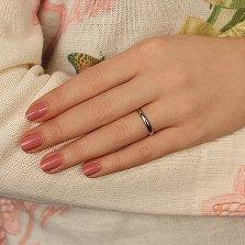 Серебряное обручальное кольцо Судьба