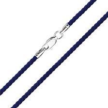 Шелковый шнурок Милан синего цвета c серебряной застежкой, 2мм