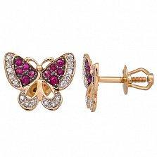 Золотые пуссеты в форме бабочки Мишель с рубинами и бриллиантами