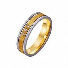 Золотое обручальное кольцо Душевный порыв с тремя фианитами