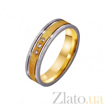 Золотое обручальное кольцо Душевный порыв с тремя фианитами TRF--4421644
